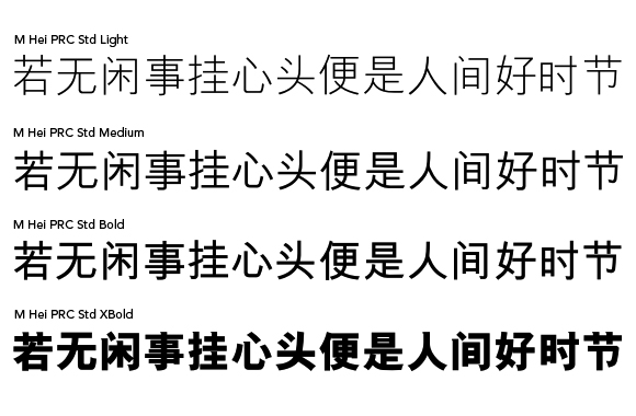 Chinese Fonts: Simplified and Traditional | alt TYPE fonts +