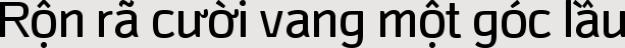 Cinecav X Sans