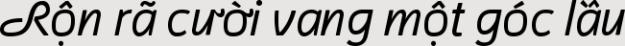Cinecav X Script