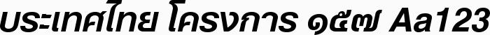 Helvetica Thai Bold Italic