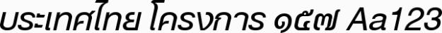 Helvetica Thai Italic