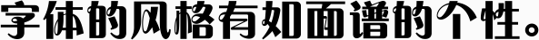 M Gentle PRC XBold