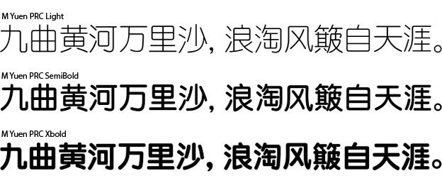 M Yuen PRC has 3 weights