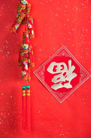Chinese New Year poster and decoration of firecracker