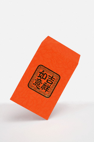 Red envelope with Chinese characters