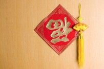 Tassel of Chinese style and Chinese character