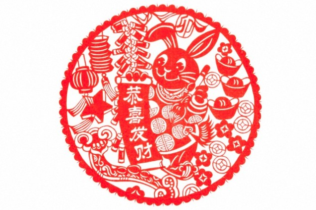 Red paper cutout decoration