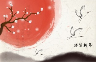 The new year greeting card with crane, tree, and red sun