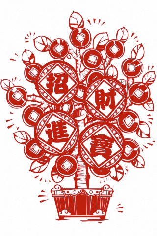 Chinese traditional paper cut