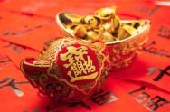 New Year, Chinese New Year,