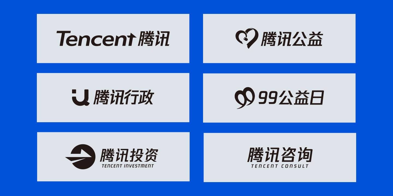 tencent02